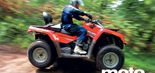 Can-Am Outlander Max 650 H.Q. EFI 4x4
