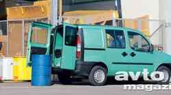 Fiat Dobló Cargo Combi 1.3 16V Multijet