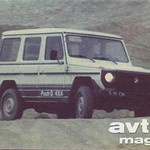 Puch 280 GE