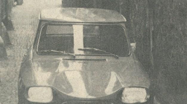 Tomos - Citroen AMI 8
