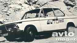 BMW 2002 automatik