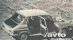 Simca 1100 special