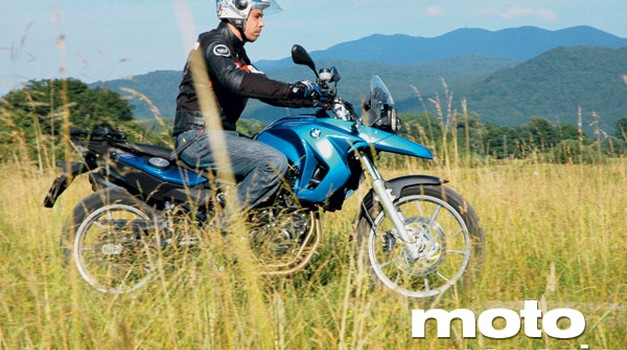 Video: BMW F650GS