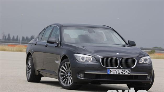 Novi BMW serije 7