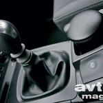Renault Koleos 4x4 2.0 dCi (127 kW) FAP Dynamique