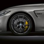 BMW M3 je še bolj zmogljiv, če ima na koncu imena kratico CS (foto: BMW)