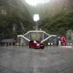 Nora vožnja Range Roverja Sport P400e k Nebeškim vratom (video) (foto: JLR)