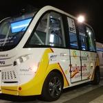 V nakupovalnem središču BTC je zapeljal prvi avtonomni avtobus (foto: Jure Šujica)