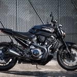 Video: Harley-Davidson napoveduje revolucijo v ponudbi. Prihaja Pan America! (foto: Harley-Davidson)