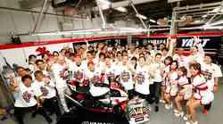8 ur Suzuke: Yamaha v vremensko spremenljivi dirki do zmage brez enega voznika (video)