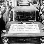 Zgodovina: AvtoVAZ in Lada - blišč in beda sovjetske avtomobilske industrije (foto: Lada, renault, profimedia)