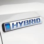 Hondin električni malček bo preprosto poimenovan Honda e (foto: Honda)